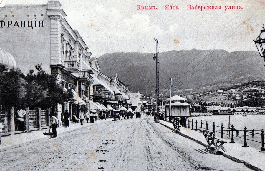 Набережная улица