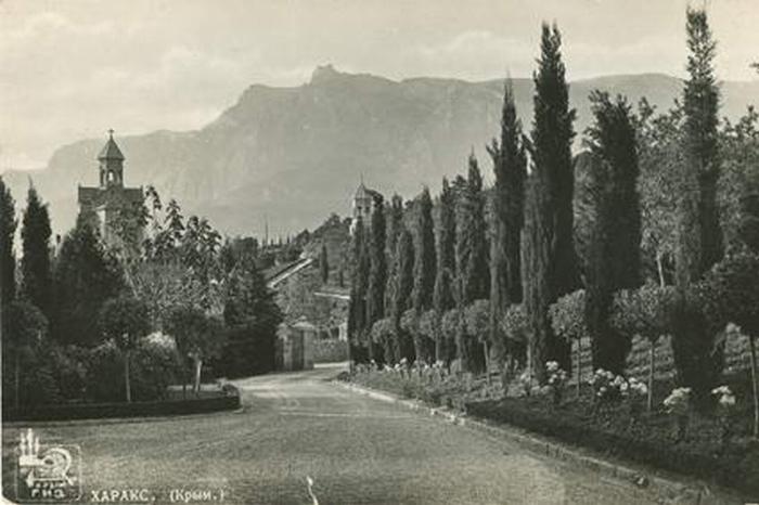 Харакс (1920-е)
