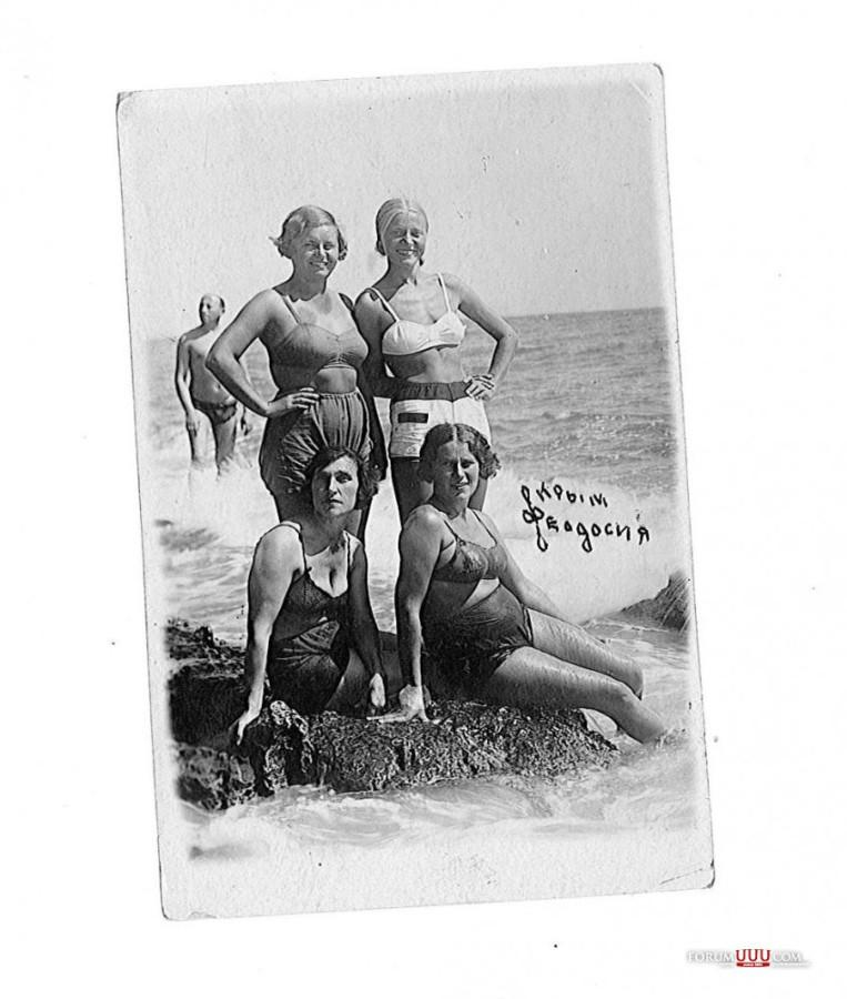 феодосийские купальщицы