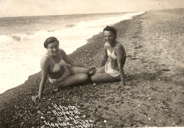 саки, 1950