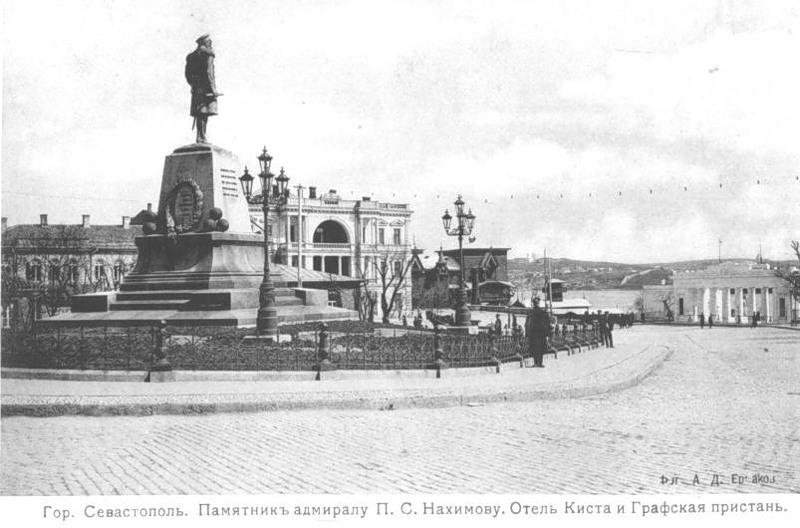 памятник Нахимову (1898)