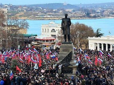 митинг на площади 23.02.14