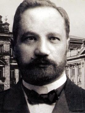 Александр Ефимович Щербак
