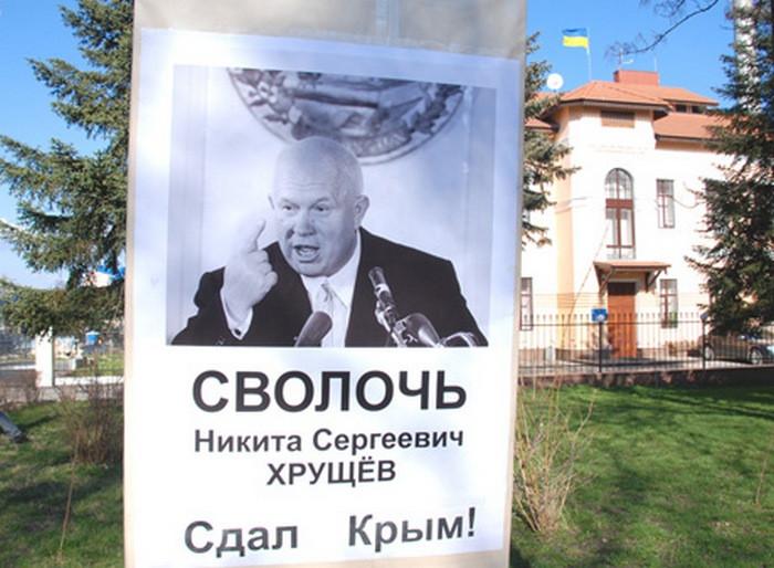 hrushev -сволочь (плакат)