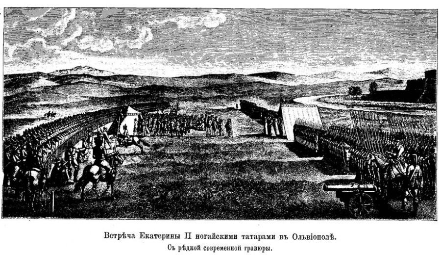 Встреча Екатерины татарами в Ольвиополе