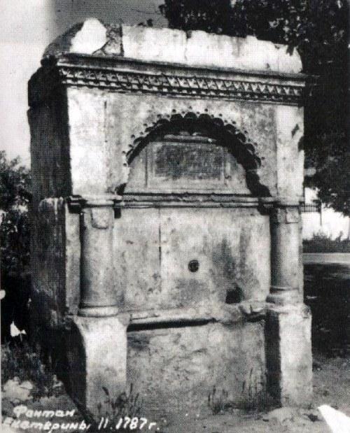 Екатериниский фонтан в Старом Крыму