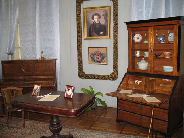 Музей в Гурзуфу
