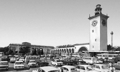 Симферопольский ж.д вокзал (70-е гг.ХХ века)