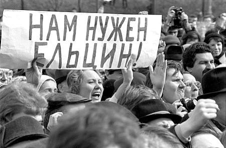 предвыборный митинг в Москве (март 1989 года)