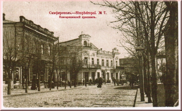 фонарь на Екатерининской