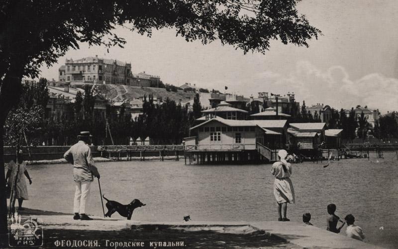 городские купальни