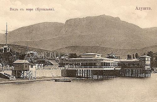 кондитерская Кулабова и купальни в Алуште