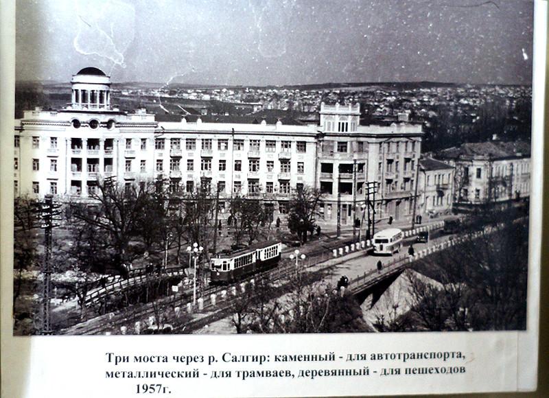 трамвай (50-е гг.)