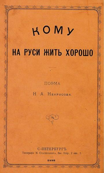 обложка второго издания
