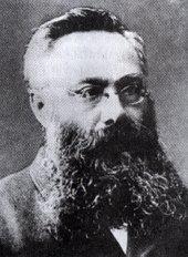 Владимир_Николаевич_Дмитриев