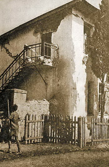 дом в Алуште