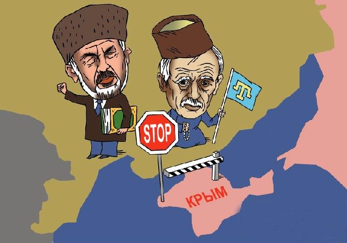 Блокада Крыма.jpg