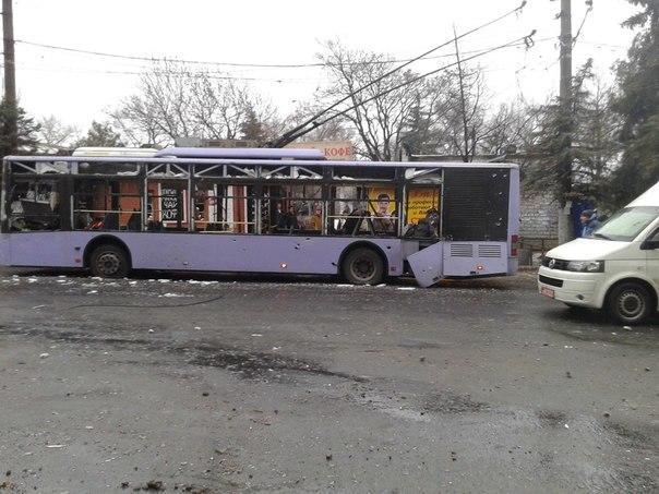 Остановка Донецк