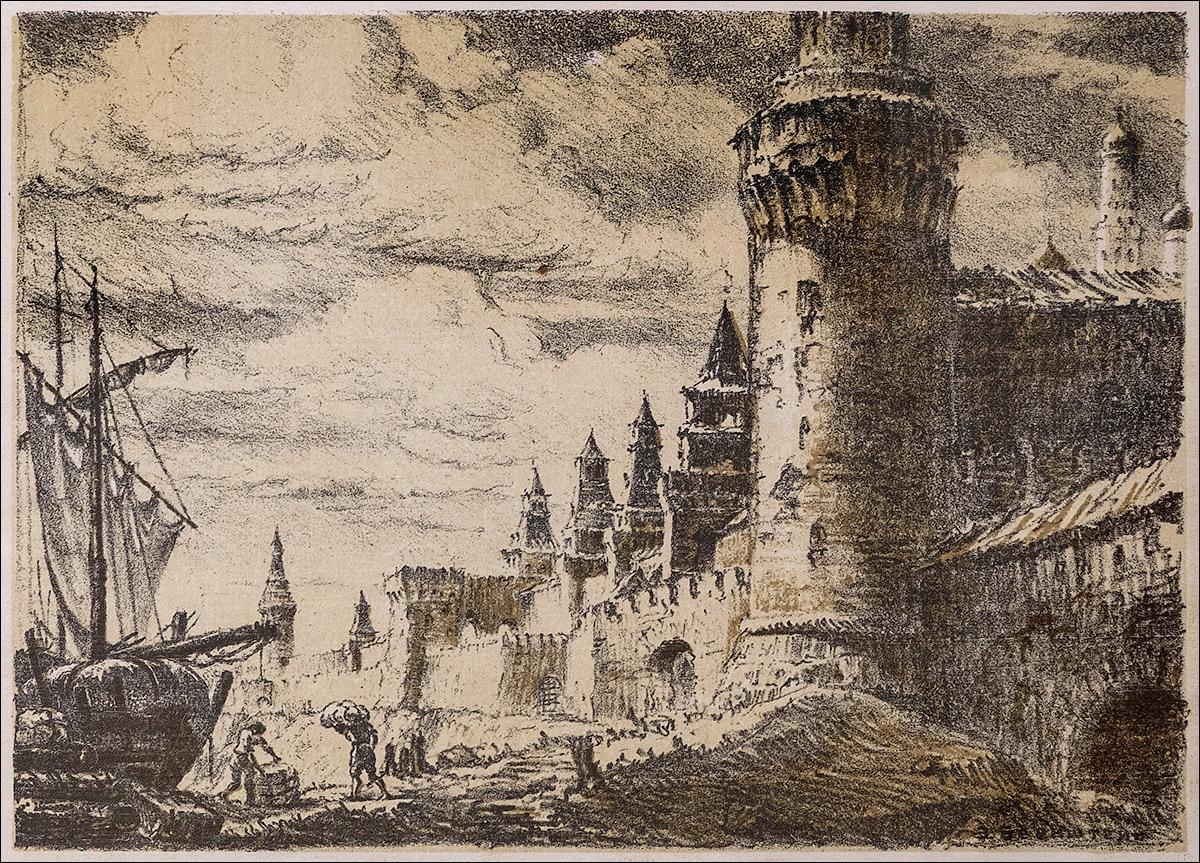 DSCF2408_Эммануил-Берншейн_Московский-кремль-в-17в_Беклемишевская-башня-и-Южная-стена-1947