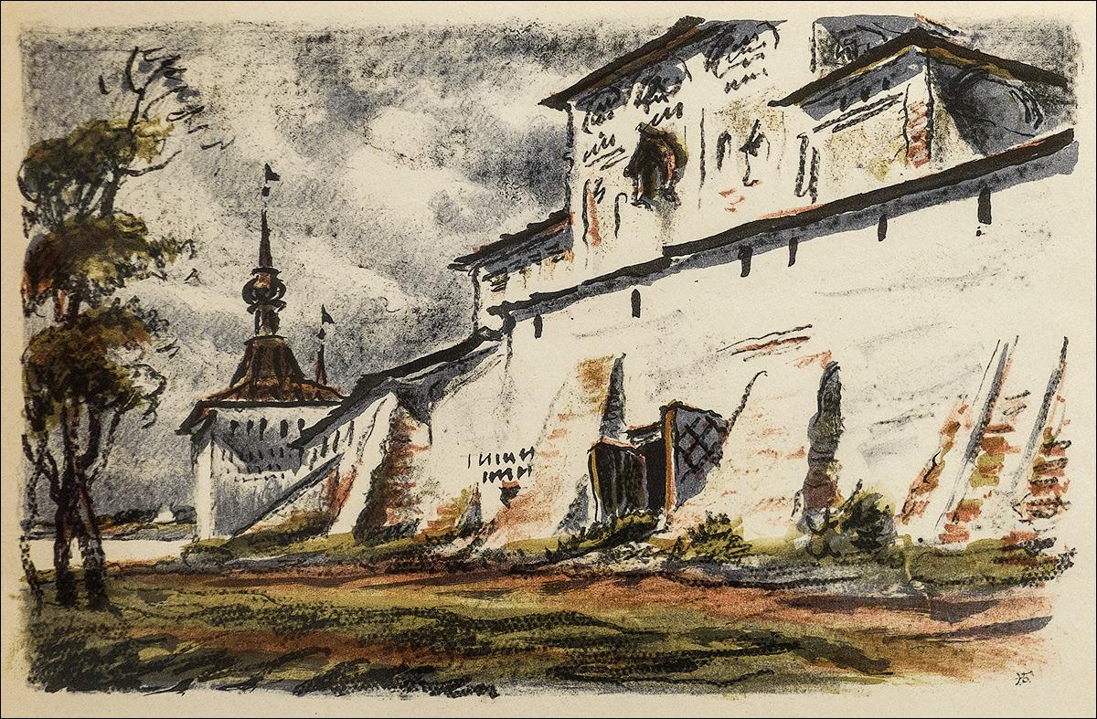 DSCF2413_Эммануил-Берншейн_Кирилло-Белозерский-монастырь-крепость_Водяные-ворота-1963