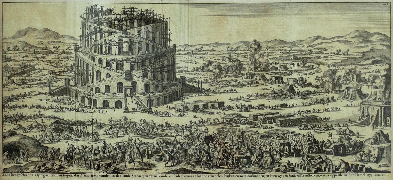 DSCF2514_Нидерландская-школа-Строительство-Вавилонской-башни-XVIIв