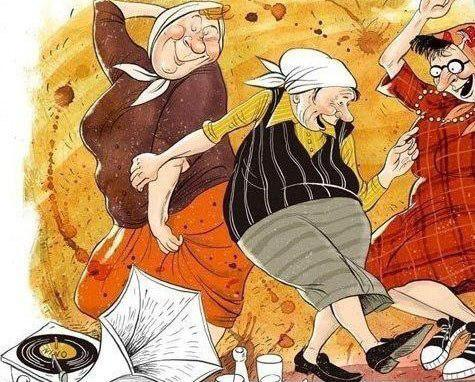 карикатура бабушки танцуют