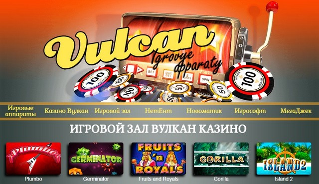 онлайн игра