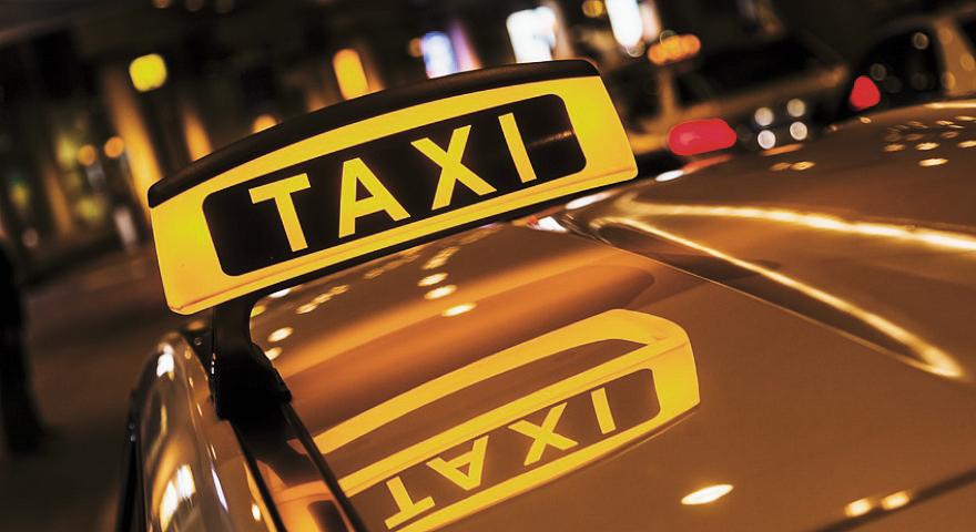 Такси не устареет никогда