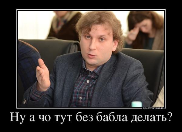 Рустам Досаев, Гражданская платформа, Нижегородская область