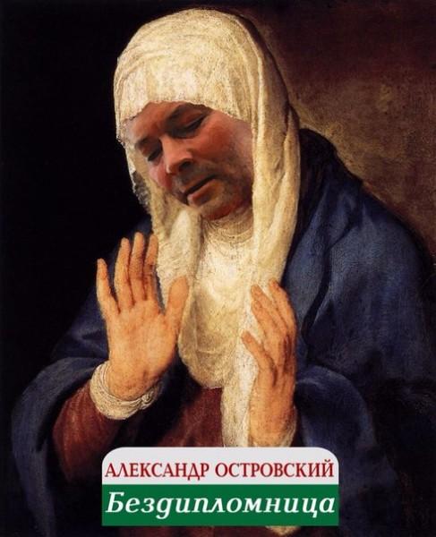 Евгений Ройзман, диплом, Екатеринбург