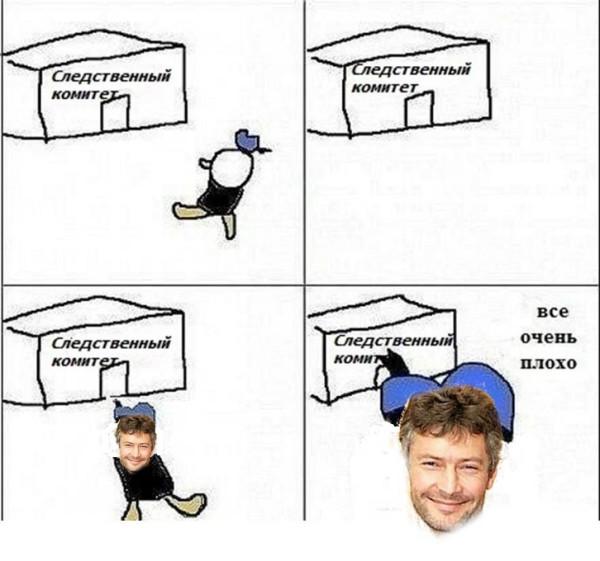 мем все очень плохо Евгений Ройзман