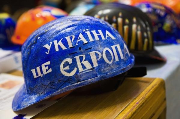 ukraina-razvitie-krizisa-41426