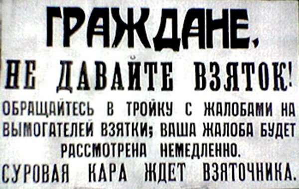 Об Улюкаеве: плохому поэту Башнефть мешает