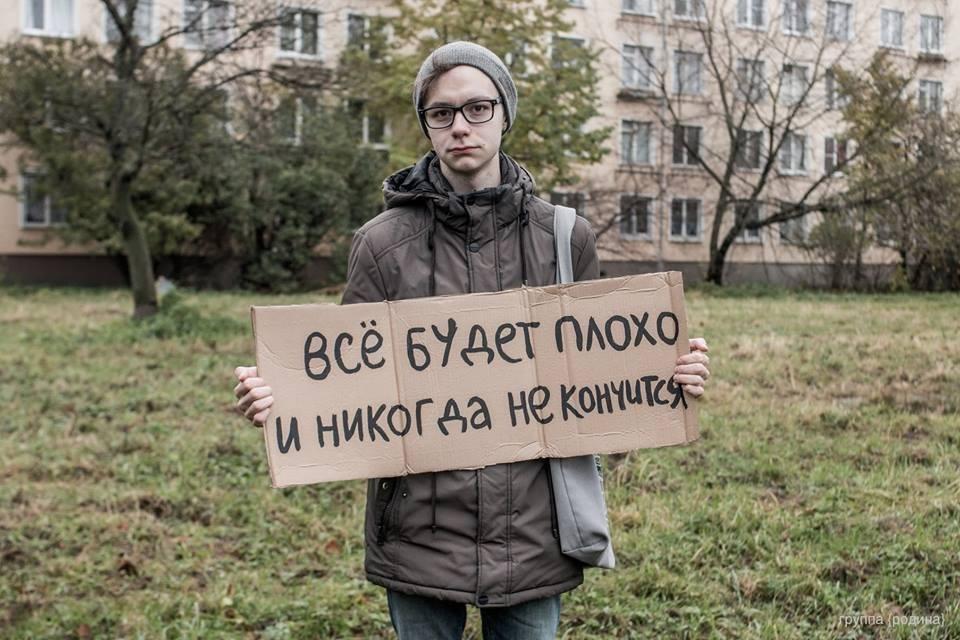 Четыре мифа о российской экономике