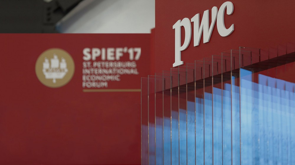 Заметки на полях о рейтинге городов от PricewaterhouseCoopers