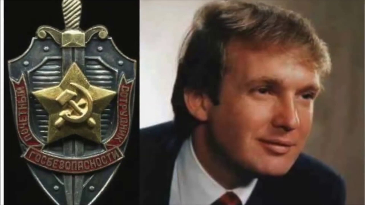 Американские СМИ раскопали инструкции КГБ для Трампа