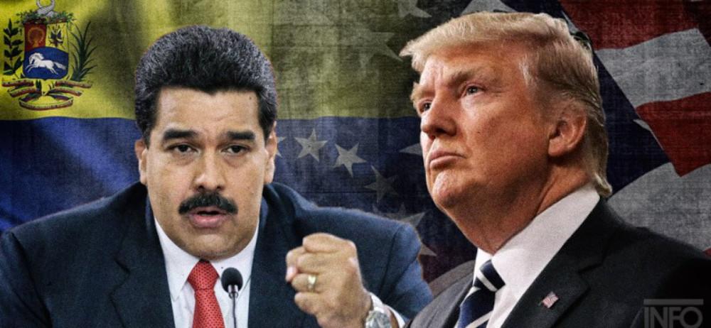 """Трамп пытается """"угнать"""" Венесуэлу у России и КНР"""