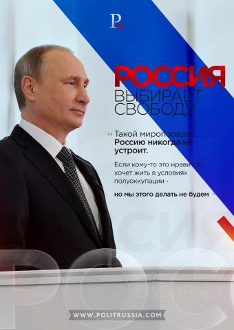 rossiya-vybiraet-svobodu-923-8116556