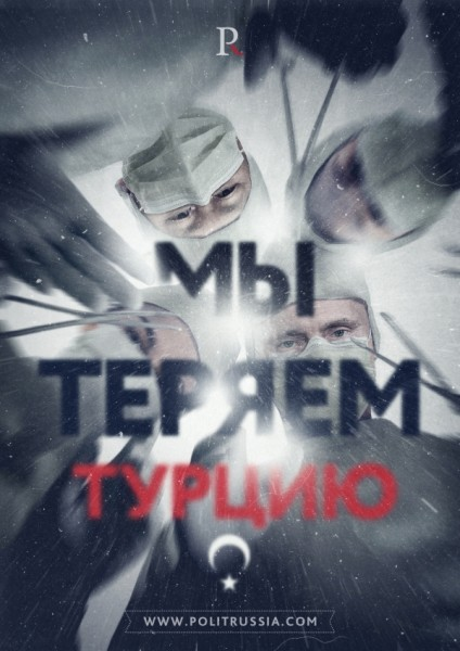 my-teryaem-turtsiyu-435-4267135.jpg