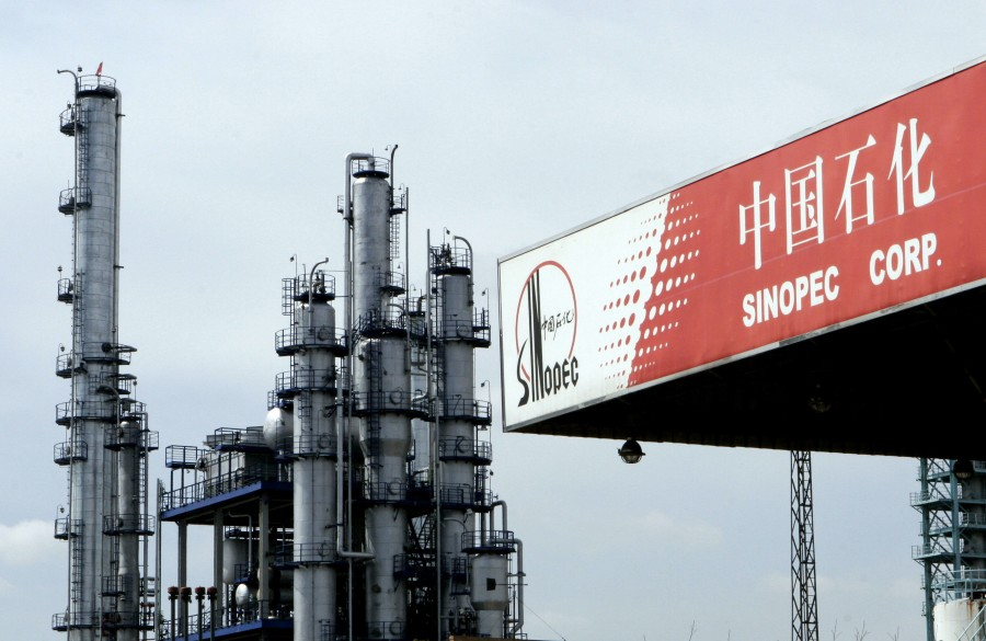 Китай строит нефтеюань