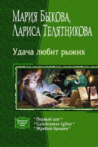 13926_cover