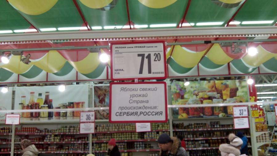 Яблоки-1