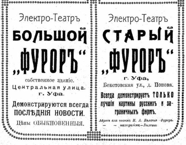 р1915