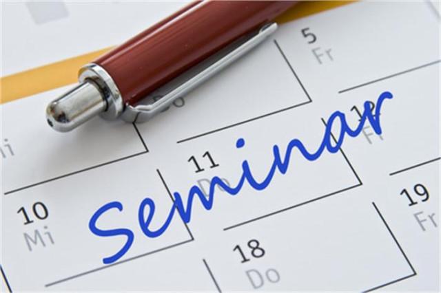 семинар, тренинг, web - семинар,