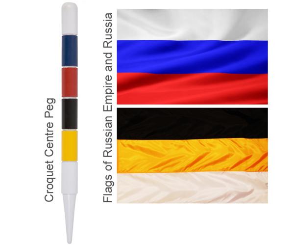 centre_peg-flags