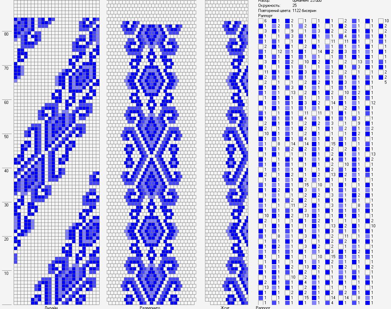 схемы для жгутов из бисера крючком. схемы узоров для жгутов из бисера. презентация на тему япония 4класс по...