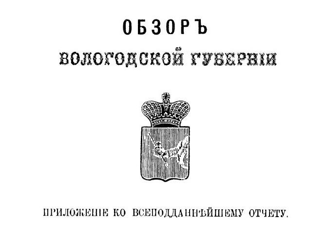 1895.jpeg