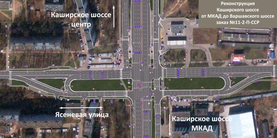 Внимание, изменена схема движения на Каширском шоссе.