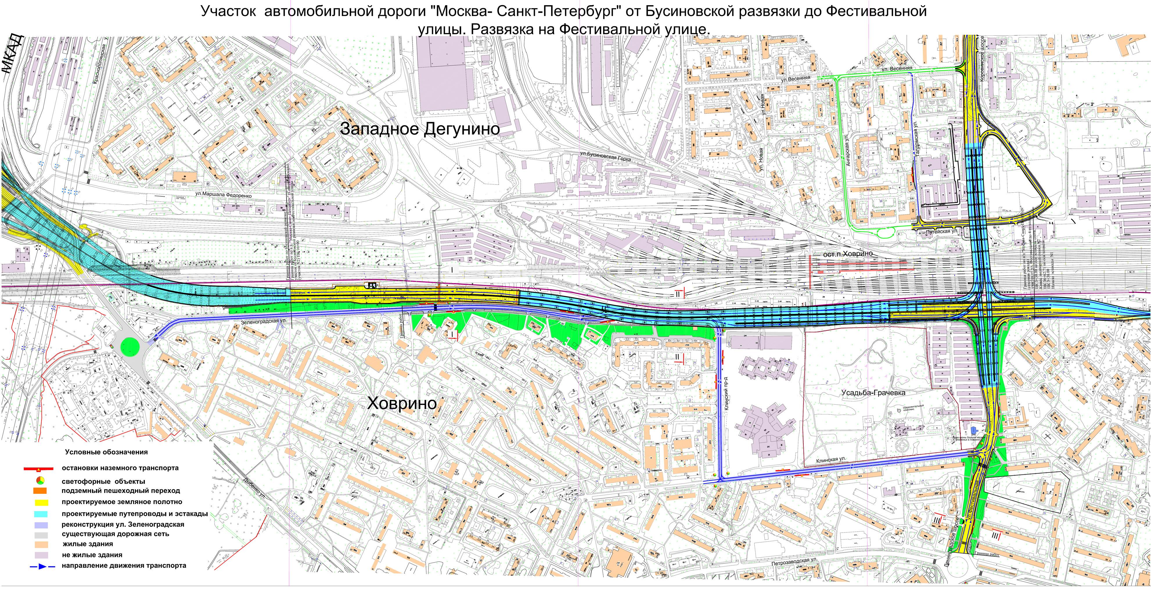 Схема проезда ярославское шоссе фото 682