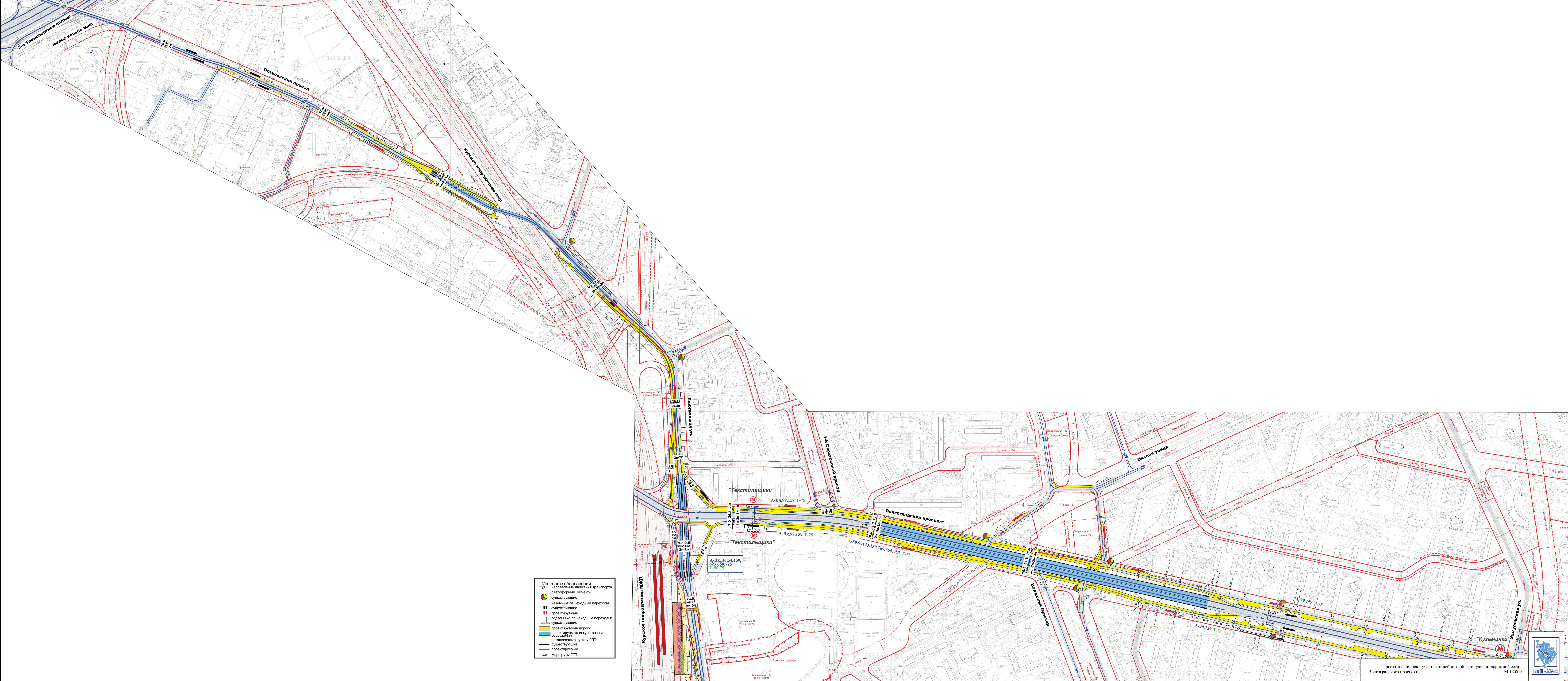 Схема развязки люблинская волгоградский фото 372